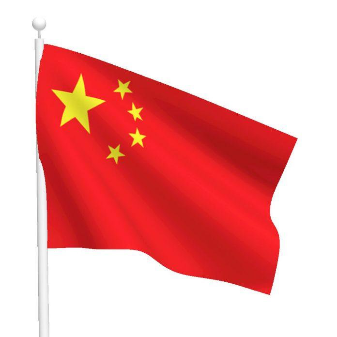 čínske akcie